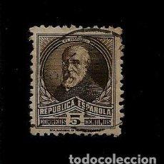 Sellos: EDIFIL 655 - PERSONAJES - FRANCISCO PI I MARGALL - 1931-32. Lote 89636944