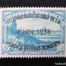 Sellos: ESPAÑA 1938, II ANIVERSARIO DEFENSA DE MADRID, EDIFIL 789(**). Lote 89696240