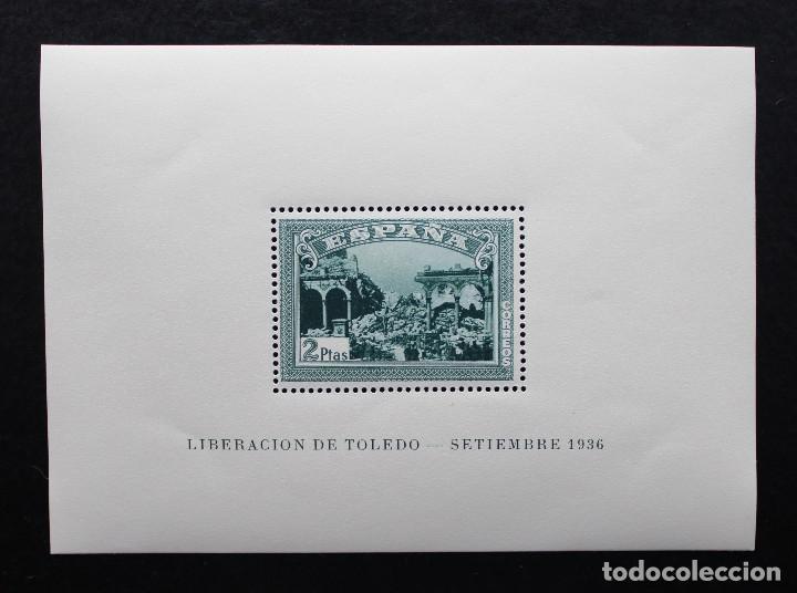 ESPAÑA 1937, I ANIVERSARIO DEL ALZAMIENTO NACIONAL, EDIFIL 937(**) (Sellos - España - II República de 1.931 a 1.939 - Nuevos)