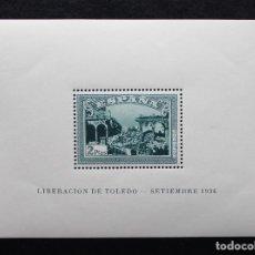 Sellos: ESPAÑA 1937, I ANIVERSARIO DEL ALZAMIENTO NACIONAL, EDIFIL 937(**). Lote 89696408
