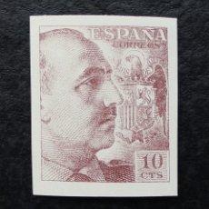 Sellos: ESPAÑA 1939,PRO TUBERCULOSOS, EDIFIL 888(**). Lote 89696888