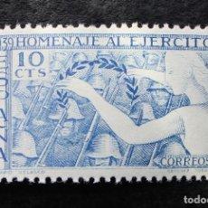 Sellos: ESPAÑA 1939, HOMENAJE AL EJERCITO, EDIFIL 887(**). Lote 89696936