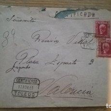 Sellos: TOLEDO. CERTIFICADO. 1933. Lote 89745408
