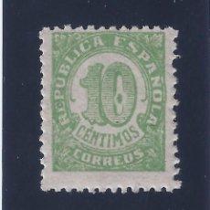 Sellos: EDIFIL 746 CIFRAS 1938 (VARIEDAD...FALLO IMPRESIÓN DENTRO DEL CERO). MNH **. Lote 89988788