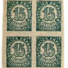 Sellos: SELLOS DE ESPAÑA 1938. CIFRAS. 15 CTS. BLOQUE DE CUATRO. NUEVOS. SIN DENTAR. EDIFIL 747.. Lote 90198864
