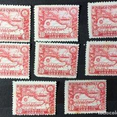 Sellos: AÑO 1935. EXPEDICIÓN AL AMAZONAS. Nº694. Lote 90218994