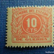 Sellos: SELLO - FISCALES BENEFICENCIA Y VIÑETAS - RECARGO TRANSITORIO DE GUERRA - 10 CTS - ALEMANY Nº 2. Lote 91190040