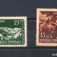 Sellos: ESPAÑA=EDIFIL Nº 787/88=HOMENAJE A LA 43 DIVISION=AÑO 1938=MUY CENTRADOS=CATALOGO 78 EUROS=REF:1343. Lote 92914555