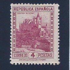 Sellos: EDIFIL 674 ALCÁZAR DE SEGOVIA 1932. (VARIEDAD...GRAN FUELLE EN SENTIDO DIAGONAL). LUJO. MNH **. Lote 93613125