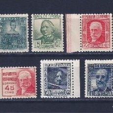 Sellos: EDIFIL 731-740 CIFRA Y PERSONAJES 1936-1938 (SERIE COMPLETA). MNH **. Lote 93812750