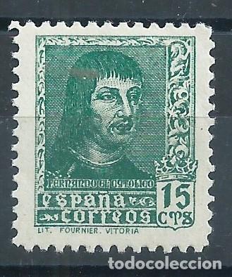 R43.G1 / FERNANDO EL CATOLICO, NUEVOS ** MNH, EDF.841, CAT. 10,00€, AÑO 1938 (Sellos - España - II República de 1.931 a 1.939 - Nuevos)