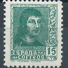 Sellos: R43.G1 / FERNANDO EL CATOLICO, NUEVOS ** MNH, EDF.841, CAT. 10,00€, AÑO 1938. Lote 135604462