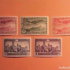 Sellos: ESPAÑA 1931 - III CONGRESO DE LA UNIÓN POSTAL PANAMERICANA - EDIFIL 614 A 618 - NUEVOS.. Lote 94170530