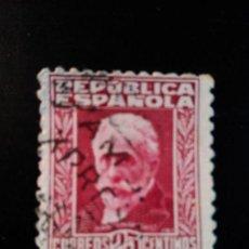 Sellos: EDIFIL 658. PERSONAJES. PABLO IGLESIAS. 1931-1932.. Lote 94464930