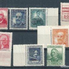 Sellos: R16.G1/ CONJUNTO CIFRA Y PERSONAJES, 8 VALORES (F-2) 1936/38, BARATO, NUEVOS** S/F. Lote 95129002