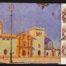Sellos: ESPAÑA 1938 SOBRE - TARJETA POSTAL, CENSURA MILITAR PUERTO STA. MARÍA DE PUERTO DE STA MARÍA (CÁDIZ. Lote 95291092