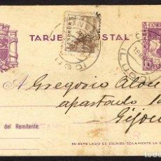 Sellos: ESPAÑA 1939 TARJETA POSTAL, CENSURA MILITAR DE CHANTADA (LUGO) A GIJÓN (ASTURIAS) IMPRESA CON 15 C. Lote 95291104