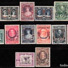 Sellos: 1927 XXV ANIV.JURA ALFONSO XIII - CON FIJASELLOS -NUMS 349-362 CAT 240E. -LIQUIDACION COLECCIÓN. Lote 95302015