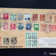 Sellos: REPÚBLICA ESPAÑOLA.AÑO 1933.. Lote 95376555
