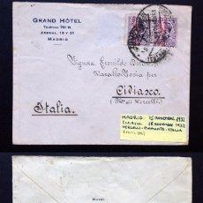 Sellos: REPÚBLICA ESPAÑOLA.CARTA CIRCULACIÓN AÑO 1932.. Lote 95431667