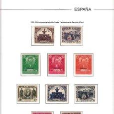 Sellos: 1931.-III CONGRESO UPU --OFICIAL-- NUMS.620-629 SIN FIJASELLOS CATALOGO 104E. -LIQ.COLECCIÓN-. Lote 95483059