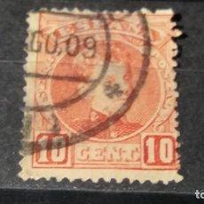 Sellos: ESPAÑA 1901-1915. SELLOS USADOS . ALFONSO XIII TIPO CADETE. SERIE INCOMPLETA.. Lote 95488695