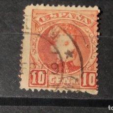 Sellos: ESPAÑA 1901-1915. SELLOS USADOS . ALFONSO XIII TIPO CADETE. SERIE INCOMPLETA.. Lote 95488747
