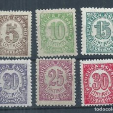 Sellos: R17.G13/ ESPAÑA NUEVOS ** MNH, EDF. 745/50, 1938, CIFRAS. Lote 95942571