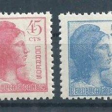 Sellos: R17.G13/ ESPAÑA NUEVOS ** MNH, EDF. 751/54, 1938, REPUBLICA, ALEGORIAS. Lote 95942671