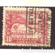 Sellos: ESPAÑA 1935 - EDIFIL NRO. 694 - EXPEDICIONAL AMAZONA -USADO - ROMO. Lote 96422946