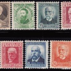 Sellos: 1931 - 1932 EDIFIL Nº 655 / 661 MHN. Lote 96448043