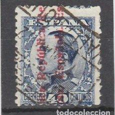 Sellos: ESPAÑA 1931 - EDIFIL NRO. 600 - ALFONSO XIII - REPUBLICA E. - USADO. Lote 96505754