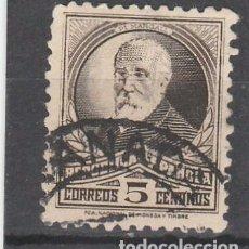 Sellos: ESPAÑA 1931-32 - EDIFIL NRO. 655 - PERSONAJES - USADO. Lote 96505780