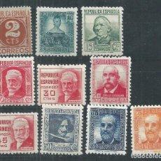 Sellos: .WB.G4 / CIFRAS Y PERSONAJES, CAT. 42€, 1936/38, EDF. 731/40, NUEVOS** S/F. Lote 96525271