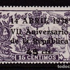 Timbres: 1938. VII ANIV. DE LA REPÚBLICA SELLO NUEVO SIN FIJASELLOS EDIFIL Nº 755. Lote 96537419