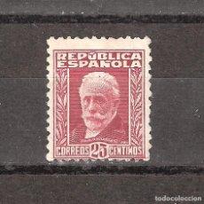 Sellos: ESPAÑA 1931 PERSONAJE CON CIFRA CONTROL EDIFIL Nº 658 MH (44€) SALIDA 1 EURO. Lote 96761035