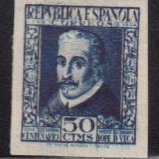 Sellos: 1935 EDIFIL Nº 692S , MH, SIN DENTAR . Lote 96933507