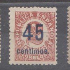 Sellos: SELLOS DE ESPAÑA - 1938 - CIFRAS HABILITADAS - SERIE COMPLETA. Lote 96964575
