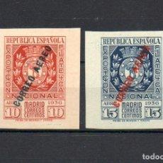 Sellos: ESPAÑA=EDIFIL Nº 729/30=EXPO FILATELICA DE MADRID=MAGNIFICO=NUEVOS SIN FIJASELLOS=CATALOGO 680 EUROS. Lote 97058727