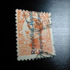 Sellos: ESPAÑA 1931. SELLO EDIFIL Nº 601. ALFONSO XIII. SOBRECARGADO. USADO. Lote 97163291