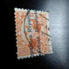 Sellos: ESPAÑA 1931. SELLO EDIFIL Nº 601. ALFONSO XIII. SOBRECARGADO. USADO. Lote 97163295