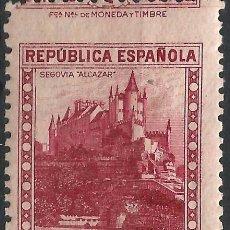 Sellos: EDIFIL 674 ALCÁZAR DE SEGOVIA. PAREJA VERTICAL - VARIEDAD. Lote 97186727