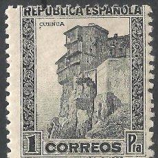 Sellos: EDIFIL 772 ADH CASAS COLGADAS DE CUENCA EN PAREJA - VARIEDAD. Lote 97187039