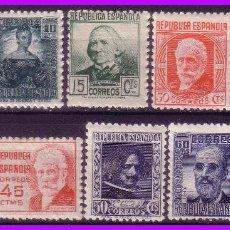 Sellos: 1936 CIFRA Y PERSONAJES, EDIFIL Nº 731 A 740 * *. Lote 97377991