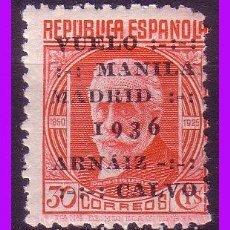 Sellos: 1936 VUELO MANILA - MADRID, EDIFIL Nº 741 * *. Lote 97382443