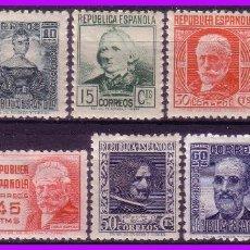 Sellos: 1936 CIFRA Y PERSONAJES, EDIFIL Nº 731 A 740 *. Lote 97382635