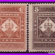 Sellos: 1931 IX CENTENARIO DE MONTSERRAT, EDIFIL Nº 637 Y 638 * *. Lote 97386823