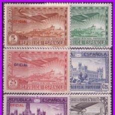 Sellos: 1931 III CONGRESO DE LA UPP, AÉREOS, OFICIAL, EDIFIL Nº 630 A 635 * *. Lote 97391539