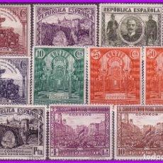 Sellos: 1931 III CONGRESO DE LA UPP, EDIFIL Nº 604 A 613 * COMPLETA. Lote 97391983