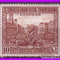 Sellos: 1931 III CONGRESO DE LA UPP, EDIFIL Nº 613 * CLAVE. Lote 97392055